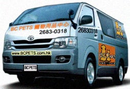 online pet shop delivery
