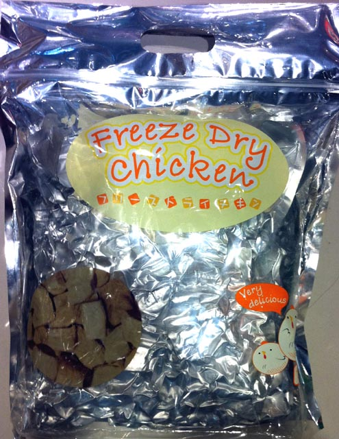 IMEX Freeze Dry Chicken 1kg