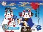CATLOVE 貓之戀人 變藍色紙貓砂7L