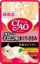 CIAO軟包 幼貓用吞拿魚雞肉 (帶子湯底)
