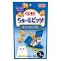 CIAO 流心粒粒舌拿魚&帶子貓小食