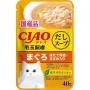 CIAO軟包 金湯吞拿魚帶子雞肉(化毛球)