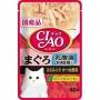 CIAO軟包 乳酸菌吞拿魚雞肉鰹魚節味