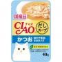 CIAO軟包 鰹魚帶子雞肉(鰹魚湯底)