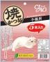 CIAO 燒鰹魚-幼貓(5條裝)
