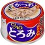 Ciao A-44 濃湯雞肉鰹魚元貝味貓罐頭80g