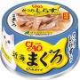 Ciao A-92 吞拿魚鰹魚白飯魚貓罐頭80g