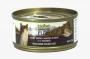 Felidae Pure貓罐頭 - 沙丁魚與鯖魚70g