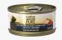 Felidae Pure貓罐頭 - 白身吞拿魚, 雞絲與鯖魚70g