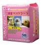 Golden Pet Sheets 厚型狗尿墊(50片)(45*60cm)