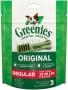 Greenies Regular (3oz/3pcs)