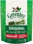Greenies Regular (3oz/3pcs)