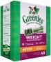 Greenies 潔齒骨 Weight Management 體重控制 (迷你 Petite) 45件裝 27oz