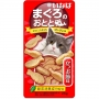 INABA 雞肉小魚燒-鰹魚味