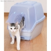 日本IRIS TIO-530 加大隔層貓砂盆