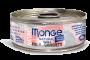 MONGE 天然貓罐頭 - 吞拿魚雞肉併海蝦 80g