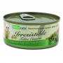 Naturcate 吞拿魚+海藻+海鮮天然貓罐頭 155g