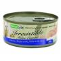 Naturcate 雞胸肉+三文魚+飯 天然貓罐頭 155g