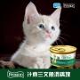 Petssion 比心貓罐頭