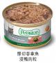 Petssion (比心) 厚切白吞拿魚浸鴨肉粒貓用罐頭3oz