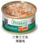 Petssion (比心) 汁煮三文魚,滑雞塊貓用罐頭3oz
