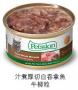 Petssion (比心) 汁煮厚切白吞拿魚,牛柳粒貓用罐頭3oz