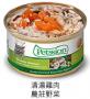 Petssion (比心) 清湯雞肉農莊野菜貓用罐頭3oz