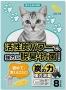 QQ KIT 日本活性炭紙貓砂