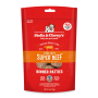 Stella & Chewy's Super Beef (牛肉配方)凍乾生肉餅 5.5oz