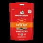 Stella & Chewy's Super Beef (牛肉配方)凍乾生肉餅 25oz