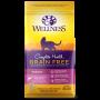 Wellness Complete Health Grain Free Indoor (fish)無穀物室內配方貓糧 11lbs