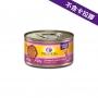 Wellness Complete Health 雞肉拼龍蝦 3oz