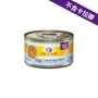 Wellness 貓罐頭 -  牛肉三文魚配方 3oz