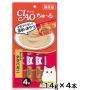 日本CIAO 吞拿魚+鱈魚蟹醬