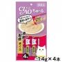日本CIAO 吞拿魚醬(消便臭)