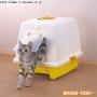 日本IRIS SN-520 屋型貓廁所(S)