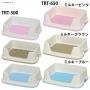 日本IRIS TRT-650 2呎防側漏狗廁所