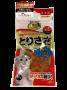(愛情餐廳)KQ788 鷄肉薄片-海鮮味 50g