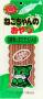 北海道 - 貓用白身魚貓草味肉條20g