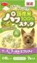 日本低脂蔬菜味泡沫米米