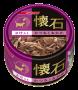 懷石貓罐頭-吞拿魚+木魚片+三文魚 80g