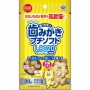 大塚貓咪潔齒小食-老貓燒雞味20g