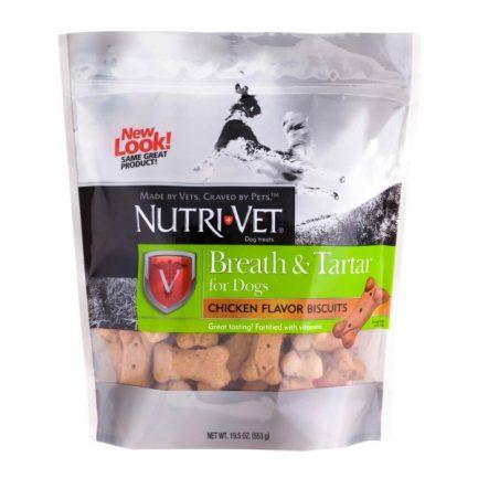 (會員優惠) 購物滿$1000 免費贈送 Nutri-Vet Breath & Tartar 去口氣及牙石狗餅 (原價$80)