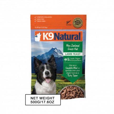 (會員優惠 買3包9折!)K9 Natural - Lamb Feast 紐西蘭脫水鮮肉狗糧 - 羊肉盛宴