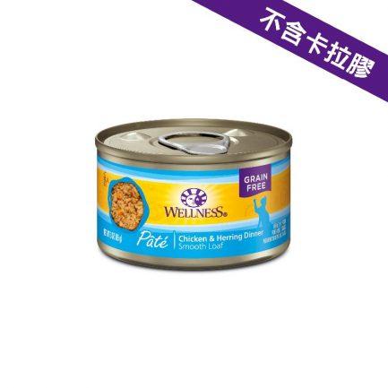 Wellness Complete Health 雞肉拼魚肉貓罐頭 3oz