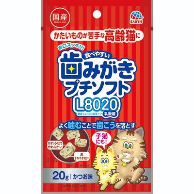 大塚貓咪潔齒小食-老貓鯛魚味20g